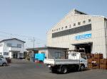 Hot Precision Forging Factory