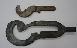 Forged blades